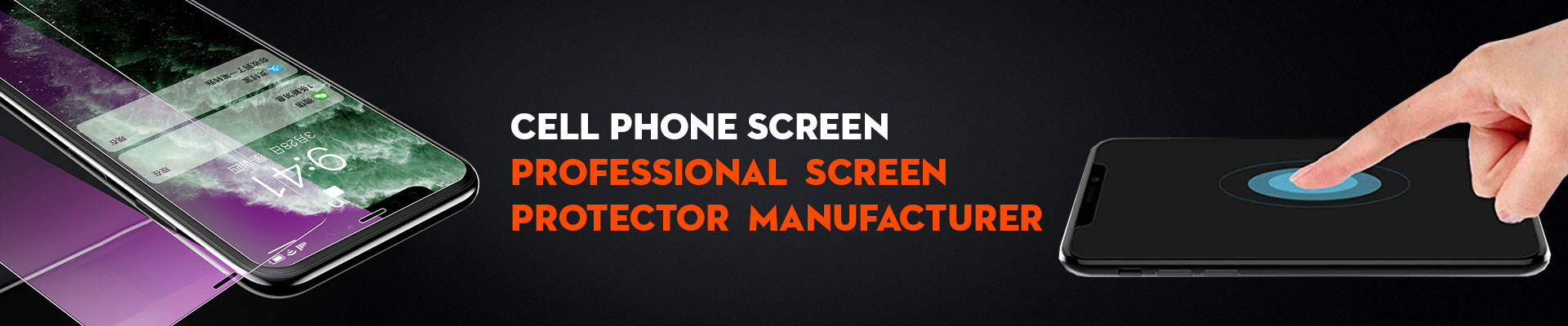 CELL PHONE SCREEN PROTECTOR MANUFACTURER